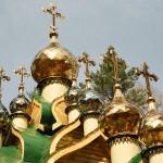 Мужской монастырь во имя Святых Царственных Страстотерпцев (Ганина Яма, Екатеринбург)